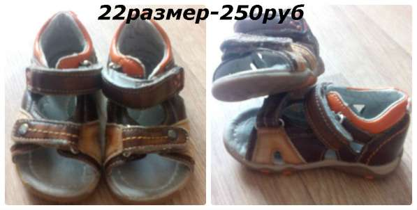 Сандалии размер 22