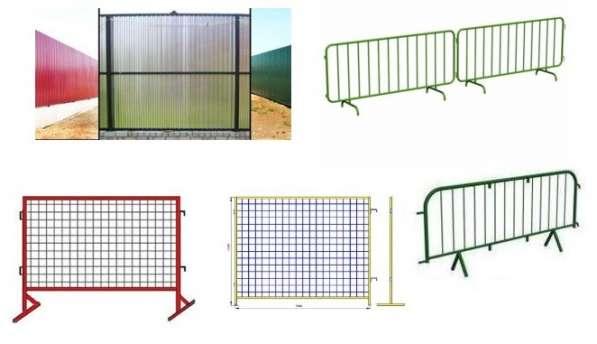 Строительное ограждение и барьеры