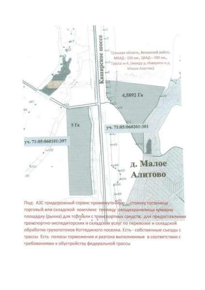 Участки на федеральной трассе М-4 с собственными съездами