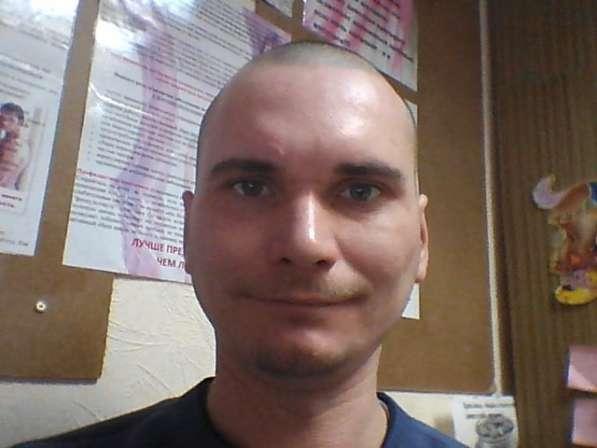 Владимир, 32 года, хочет познакомиться
