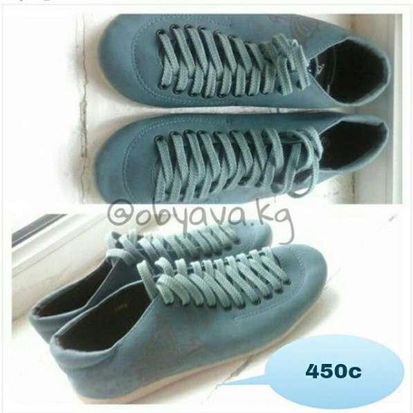 Продается новая обувь