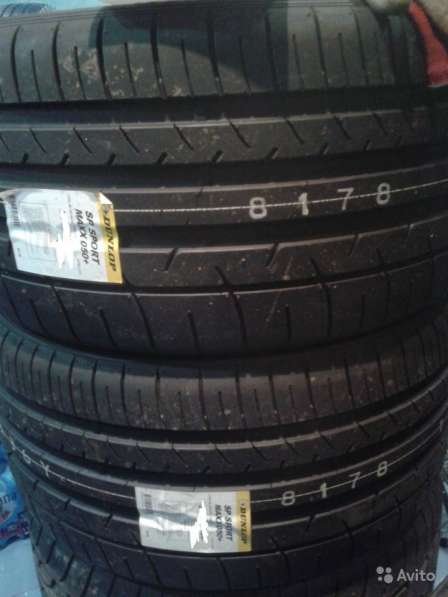 Новые шины Dunlop 295 35 R21 SP Sport Maxx050+