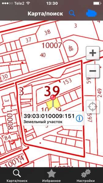 Гурьевск Участок под многоквартирный дом
