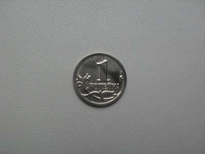 Монета 1 Копейка 2002 год М Россия