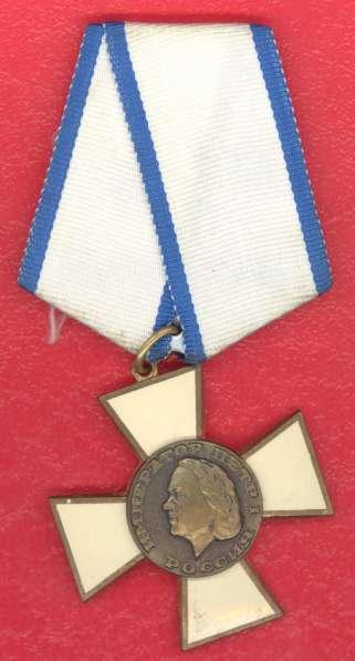 Орденский знак «Император Петр I» с документом