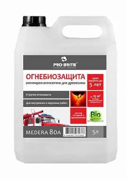 Антипирен Medera 80 A