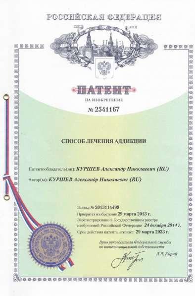 Франшиза Ра-Курс. Ежемесячная прибыль от 300 тыс. рублей в Москве фото 19