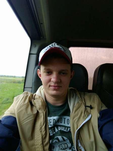 Алексей, 21 год, хочет пообщаться