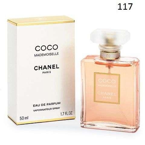 "Французские духи ""Chanel - Coco Mademoiselle"""