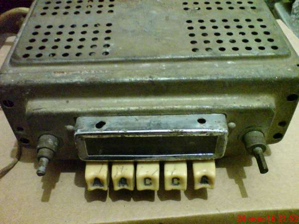Автомобильный радиоприемник А-12А