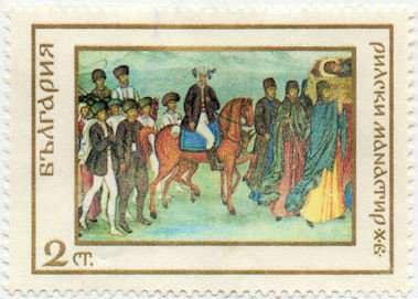 Марка 2 стотинки Болгария 1968 год