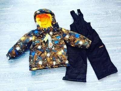 Теплые мембранные костюмы Gusti Zingaro Канада зима