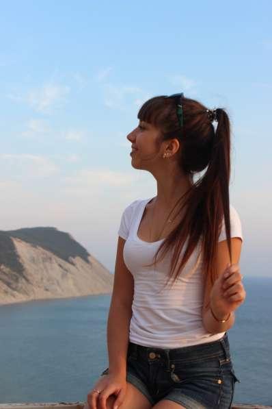 Дарья, 20 лет, хочет пообщаться