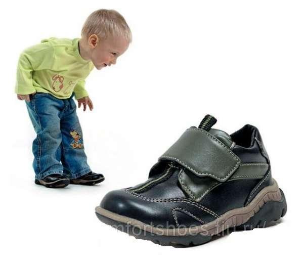 Детская обувь в Анапе - интернет магазин det-os. ru
