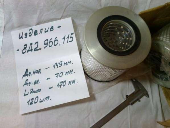 Фильтроэлементы топливные : изделие 8Д2.966.115