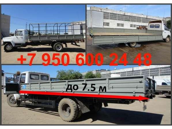 Бортовая платформа на ГАЗон Некст, ГАЗон 3307, ГАЗон Садко
