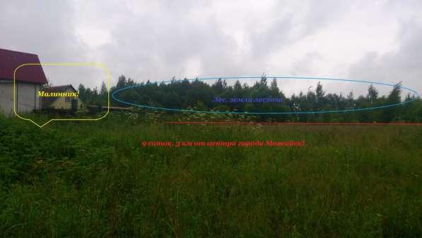 Земельный участок 9 соток, деревня Отяково (Можайск)