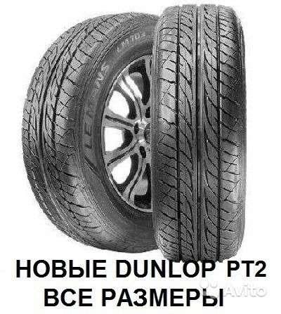 Новый комплект Dunlop 265 65 R17 Grandtrek PT3