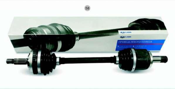 Привод правый ВАЗ 2110-12,2170,2190 (без ABS) Лада-Имидж