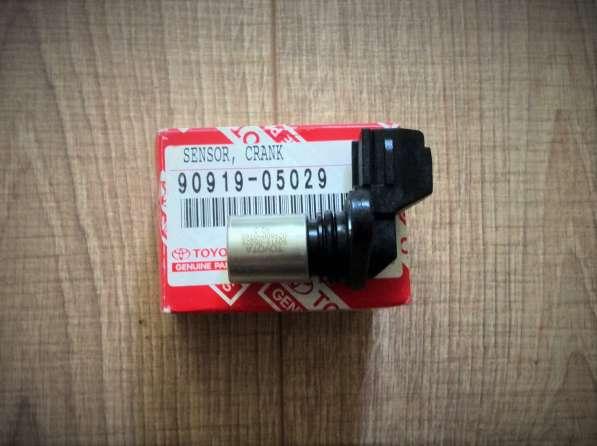 Датчик положения коленвала Toyota 9091905029