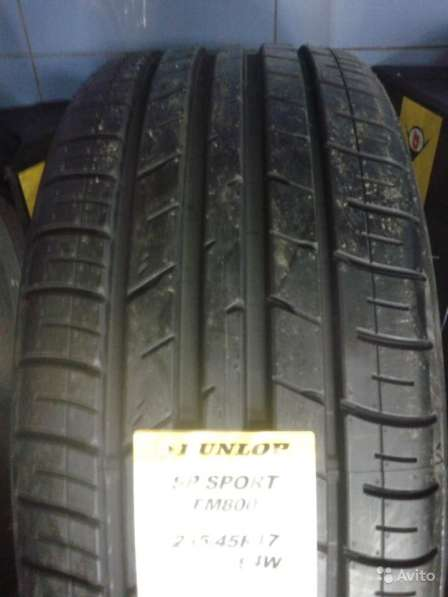 Новые комплекты Dunlop 225/50 R17 SP Sport FM800