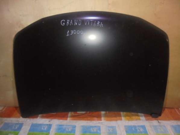 Капот гранд витара