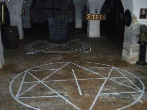 Музей вампиризма и алхимии в