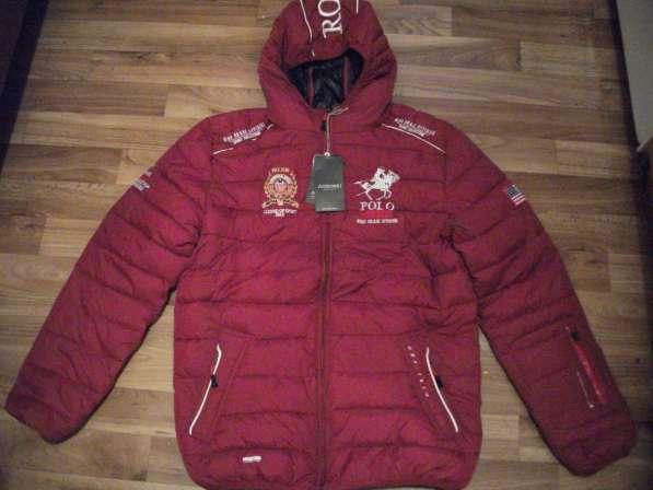 Продам утепленную куртку и спортивные штаны