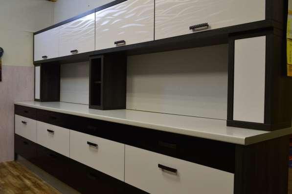 Распродажа Напольный шкаф кухонный 70см с тремя шуфлядами в
