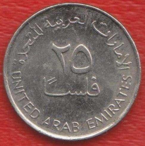Объединенные Арабские Эмираты ОАЭ 25 филс 2007 г.