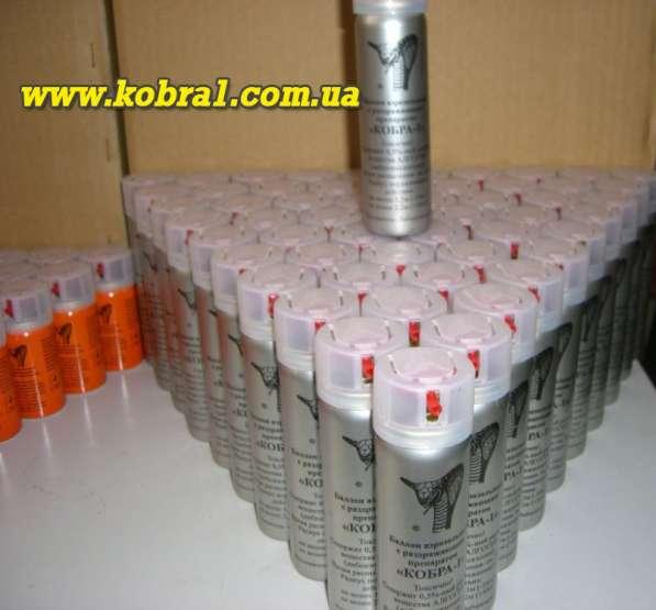 В продаже знаменитые газовые баллончики Кобра-1