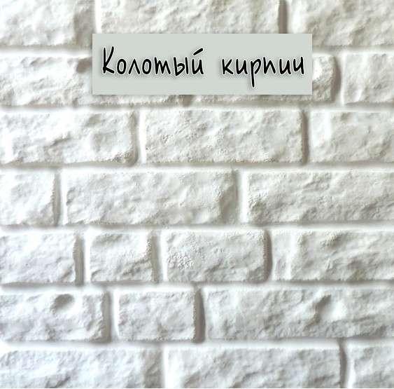 Фасадная термоплита с утеплителем в Симферополе фото 7