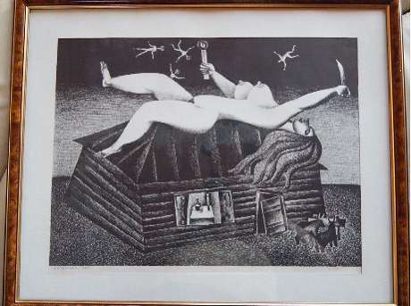 Картина автолитография «Ночь» 1976 г. Кулинич Анатолий
