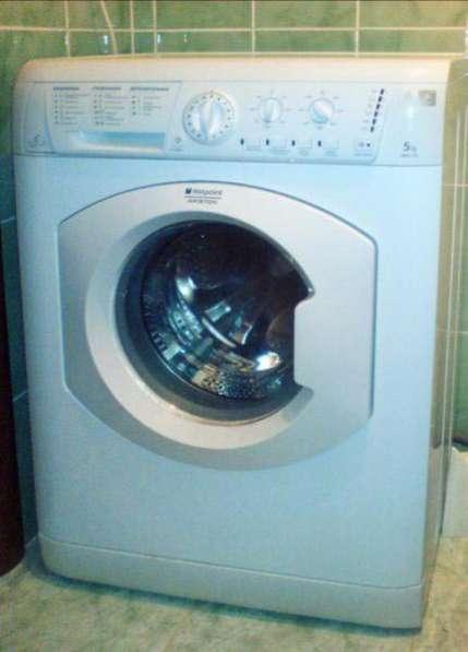 Ремонт любых стиральных машин автомат на дому