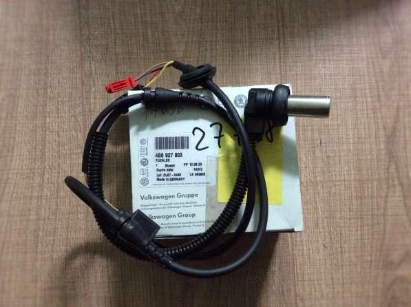 Датчик абс, передний 4B0927803 VAG