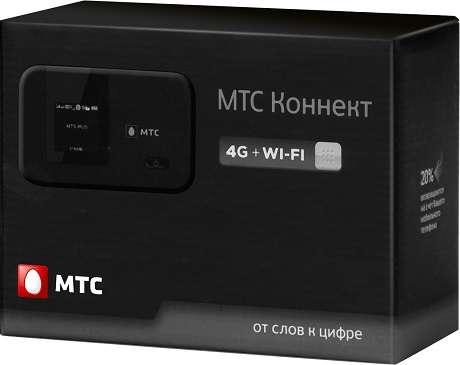 Продается МТС Коннект 4G LTE Wi-Fi-роутер