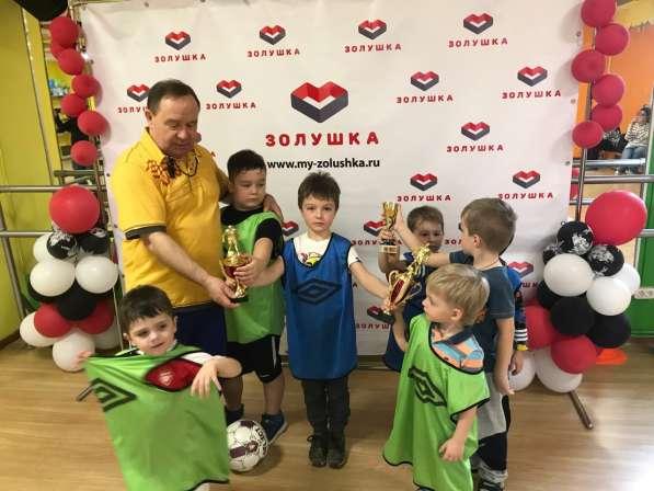 Впервые в России футбол с 2 лет экипировка в Лесном Городке фото 7