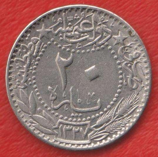 Османская империя Турция 20 пара 1913 г.