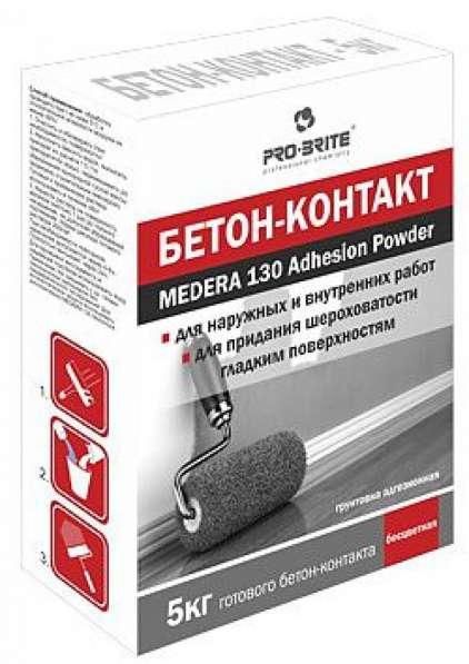 Грунтовка Medera 130 Adhesion Powder (Бетон-контакт бесцветн