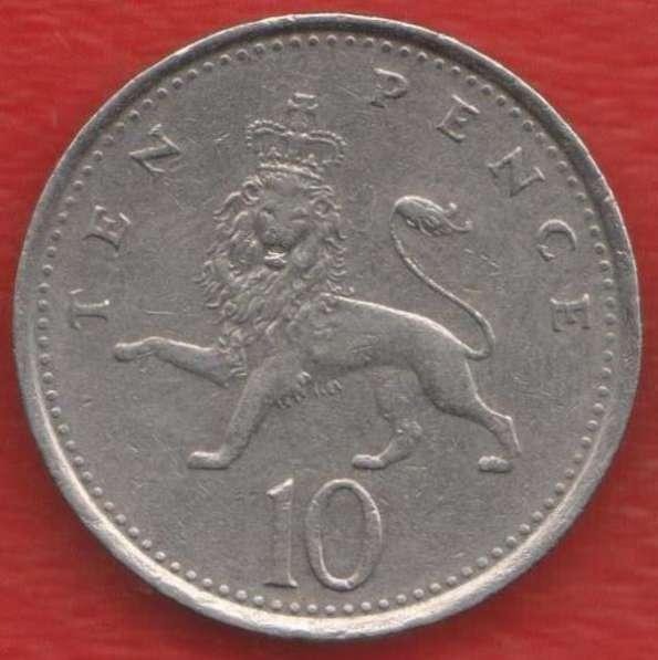 Великобритания Англия 10 пенни 1992 г. Елизавета II