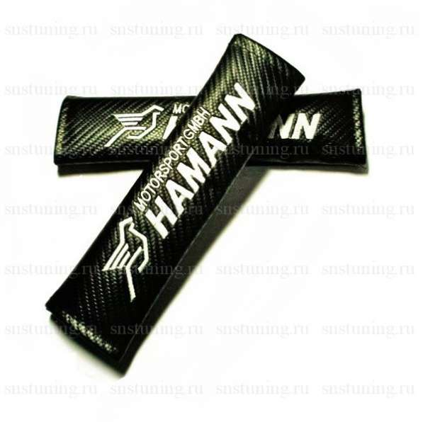 Накладки на ремни безопасности Hamann для BMW, 2 шт