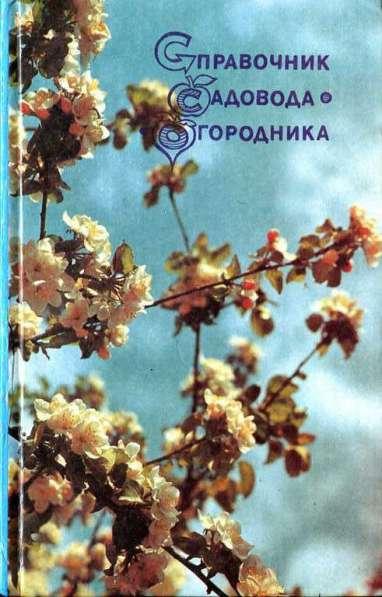 Продам энциклопедии и словари