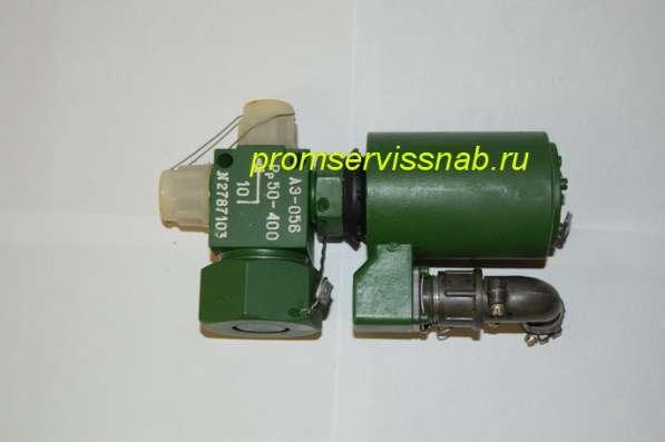 Электропневмоклапан АЭ-003, АЭ-056, АЭ-058 и др в Москве фото 8