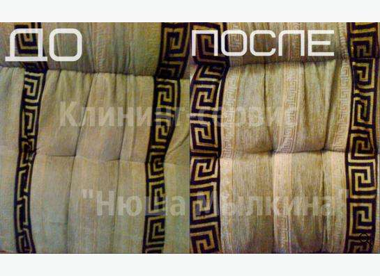 Профессиональная химчистка мягкой мебели, ковров и матрасов в Кемерове фото 4