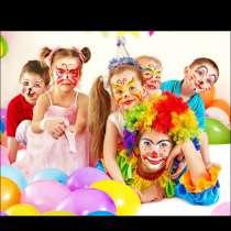 Проведение конкурсов и игр для детей, в Конаково