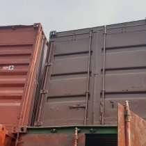 Металлический контейнер 20 футов б/у в Москве, в Москве