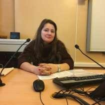 Подготовка к сдаче международных экзаменов, в Москве