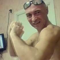 Руслан, 44 года, хочет познакомиться, в Казани