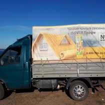 Продаётся ГАЗель, в Ульяновске