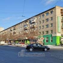 Продаётся комната в двушке, в Екатеринбурге
